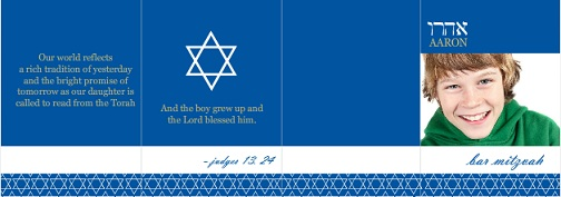 Blue And Gold Stripe (Set) Bar Mitzvah Invitation